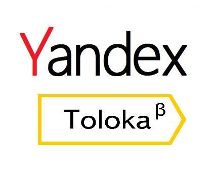 Yandex Toloka İle Nasıl Para Kazanılır?