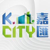 Güney Kore K-city adını verdiği bir kent kuruyor hem de sürücüsüz vasıtalarla