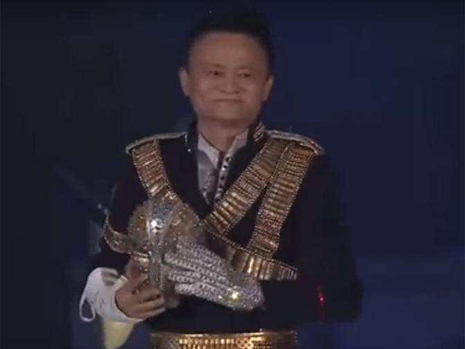 Jack Ma'dan Michael Jackson taklidi ile 18. kuruluş kutlaması
