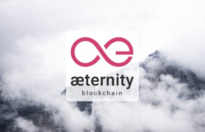 Aeternity Coin (AE) Nedir?